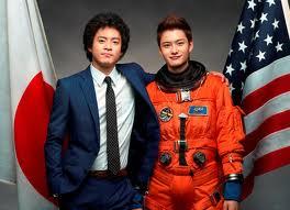 宇宙兄弟の映画